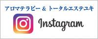 Yuki Instagram