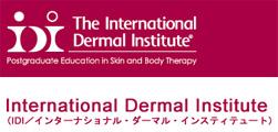 インターナショナル・ダーマル・インスティテュート(IDI)